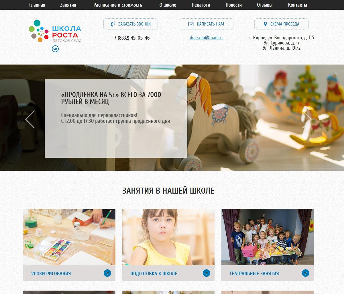 Цены на создание сайта в петербурге мебельная компания модуль официальный сайт